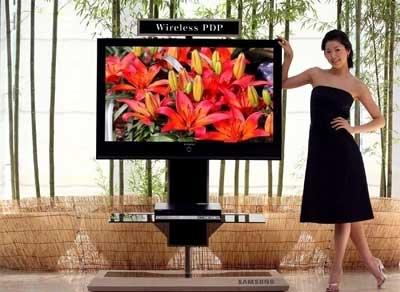 Plazma TV Samsung