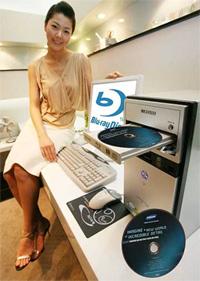 Blu-ray přehrávač pro PC