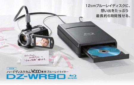 Hitachi DZ-WR90 - externí blu-ray vypalovačka pro kamery