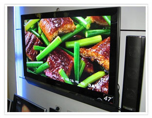 Haier LCD televize
