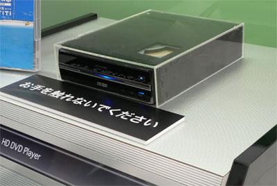 HD-DVD přehrávač do auta