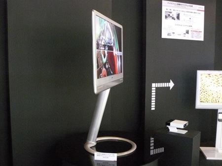 Hitachi LCD televize 15 mm tenká