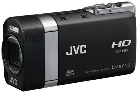 JVC kamery Everio X