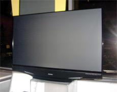 Mitsubishi laser TV