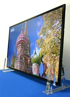 tenké LCD televize AUO