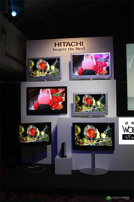 LCD televize Hitachi Wooo