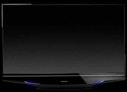 Mitsubishi DLP televize