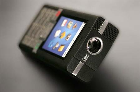 Projektor v mobilu