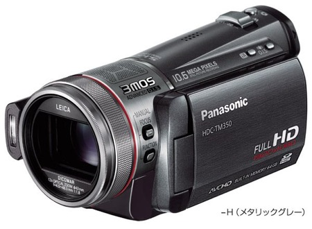 Panasonic HD kamera HDC-TM350