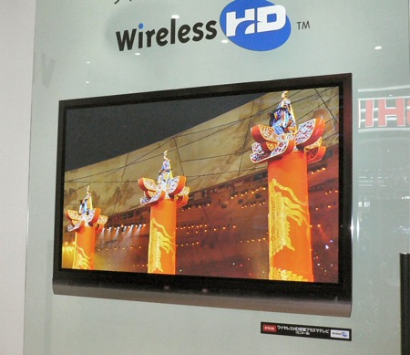 Panasonic WirelessHD