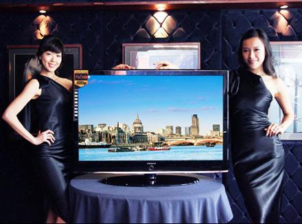 Samsung LCD TV Bordeaux