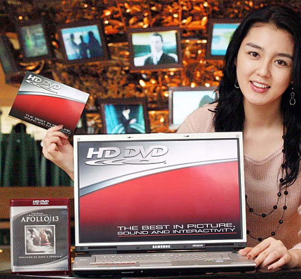 Samsung M55 HD-DVD vypalovačkou
