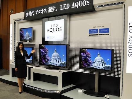 Sharp LCD televize AQUOS LX1