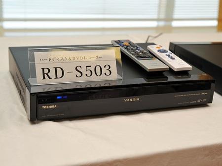 Toshiba digitální rekordér RD-S503